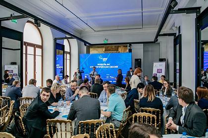 В Москве пройдет форум по недвижимости Urban Space
