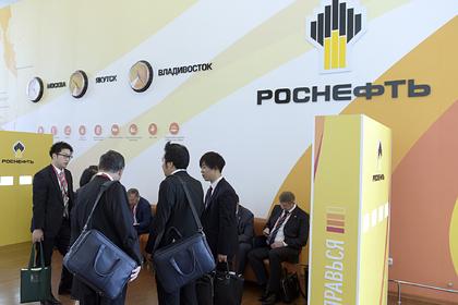 Публикация производственного отчета «Роснефти» подняла котировки акций компании