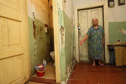 В России пенсионные накопления предложили тратить на улучшение жилья