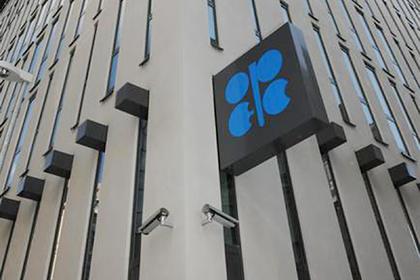 Нефти предсказали сложные времена