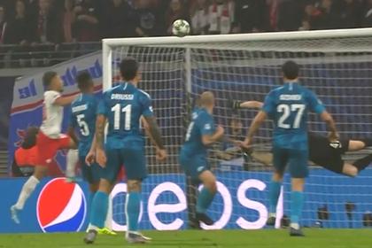 «Зенит» потерпел второе поражение подряд в Лиге чемпионов