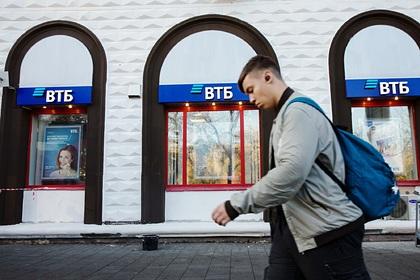ВТБ снизит ставки по ипотеке