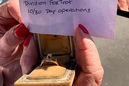 Старинное кольцо с бриллиантом пережило два крупных пожара и вернулось к хозяйке