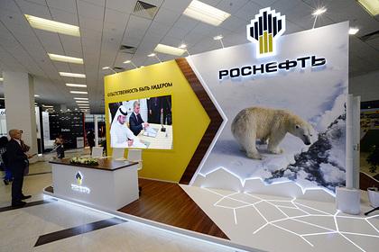 Чистая прибыль «Роснефти» в 2019 году выросла на 25 процентов