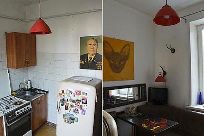 В сети посмеялись над квартирой с портретом Брежнева