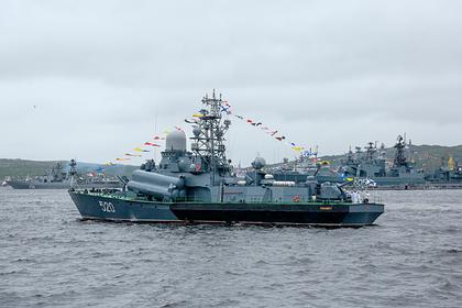 Россия модернизирует три малых ракетных корабля