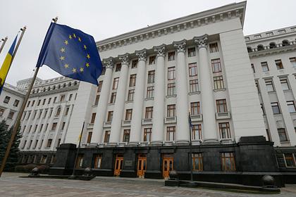 Украина обговорит с ЕС «другую реальность»