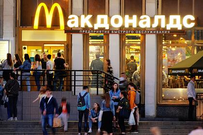 Россиянину предложили бесплатный обед за сломанную в «Макдональдсе» ногу