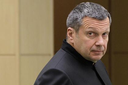 Роскомнадзор отказался наказывать Соловьева за оскорбление татарина