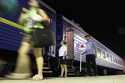 Названа стоимость билетов на поезда в Крым