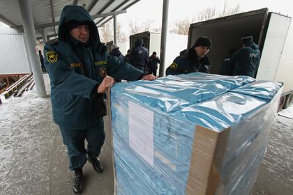 Киев счел поставки гуманитарной помощи в Донбасс нарушением международного права