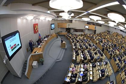 Россиянам разрешат использовать свастику при определенных условиях