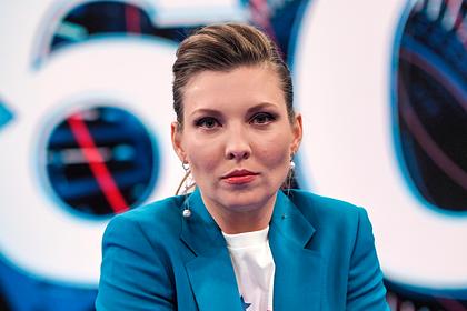 Скабеева назвала «вооруженный захват» украинского канала сумасшествием