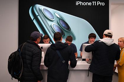 iPhone11 ProMax признали лучшим смартфоном