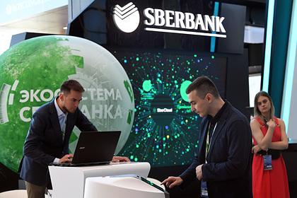 Сбербанк создал мощнейший суперкомпьютер