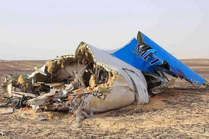 Сторонник ИГ раскрыл имена причастных к подрыву российского самолета