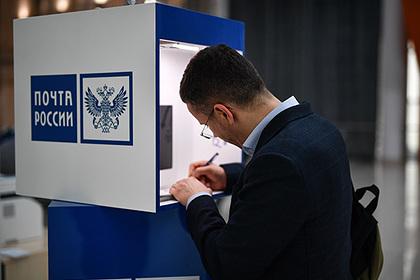 «Почта России» замахнулась нароссийскую кубышку