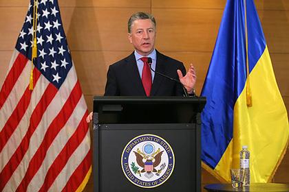 США захотели лишить Киев «поддержки с тыла»
