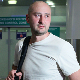 Аркадий Бабченко