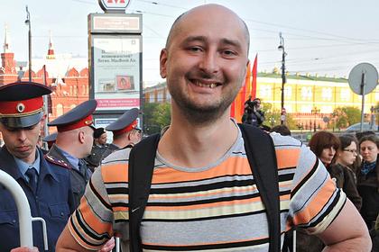 Бабченко назвал русских рабами и сравнил с украинцами