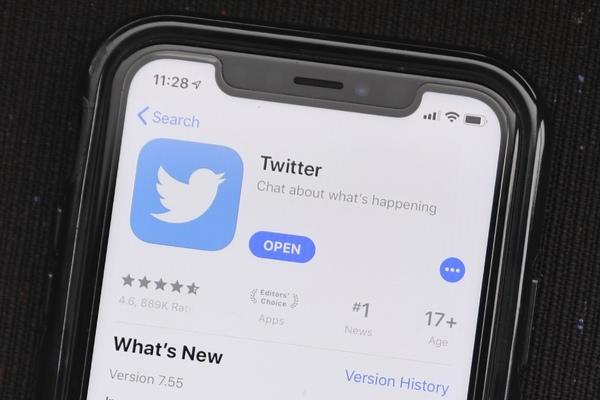 Пользователей Twitter решили заставить быть менее токсичными