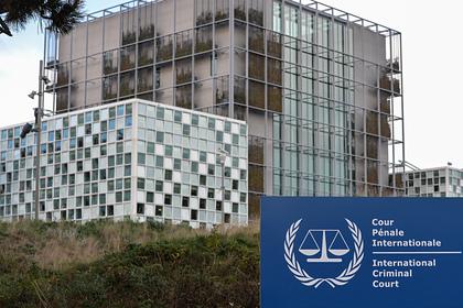 МИД России отреагировал на решение суда ООН поддержать иск Украины
