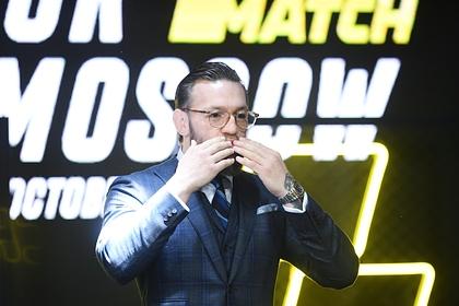 Макгрегор высмеял задушенного на турнире UFC брата Нурмагомедова