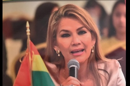 Назван преемник ушедшего в отставку президента Боливии