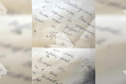 Выпавшая из окна россиянка оставила предсмертную записку