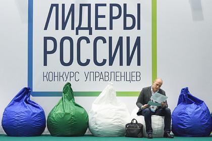 «Лидеры России» вспомнят фронтовиков