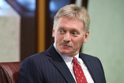 Песков ответил на вопрос об элитных квартирах семьи Асада в Москве