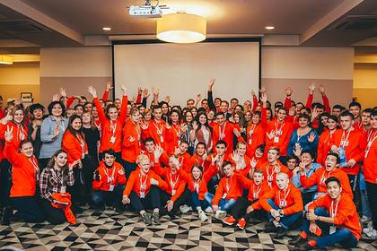 Всероссийский форум выпускников детских домов открылся в Астрахани