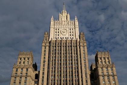 Россия ответила на обвинения в причастности к смерти основателя «Белых касок»