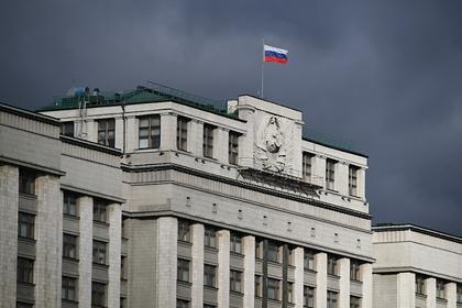 В Госдуме оценили заявление США о поставках оружия «против русских» на Украину