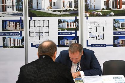 Россияне раскрыли источники происхождения средств на первый взнос по ипотеке