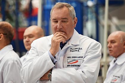 Рогозин заявил об отстранении коррупционеров от строительства Восточного