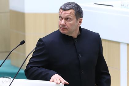 На Украине открыли уголовное дело в отношении Соловьева
