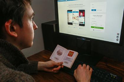 Кремль раскритиковал инициативу доступа в интернет по паспорту