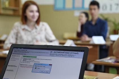 Российским школьникам захотели разрешить сдавать ЕГЭ онлайн