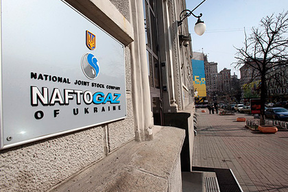На Украине оценили последствия прекращения транзита газа из России