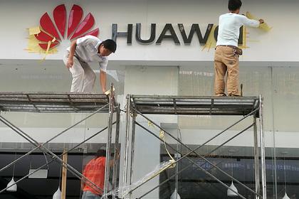 Страдающий от санкций Huawei удвоит зарплату всем сотрудникам