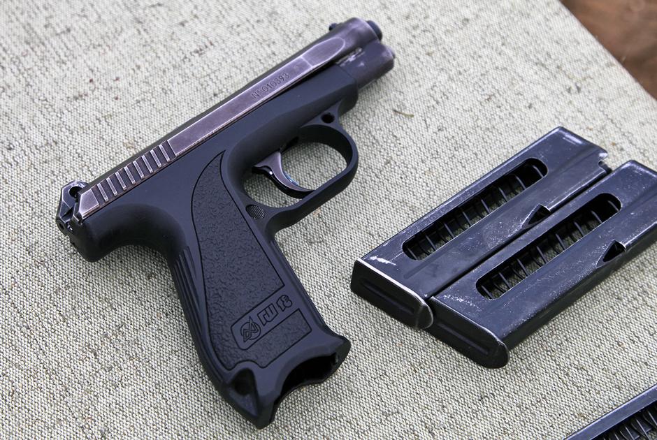 Пистолет Грязева-Шипунова (ГШ-18)