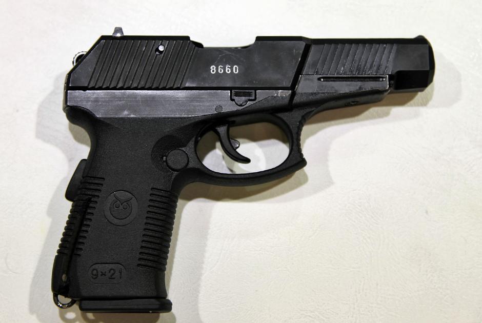 Самозарядный пистолет Сердюкова (СР1ПМ)