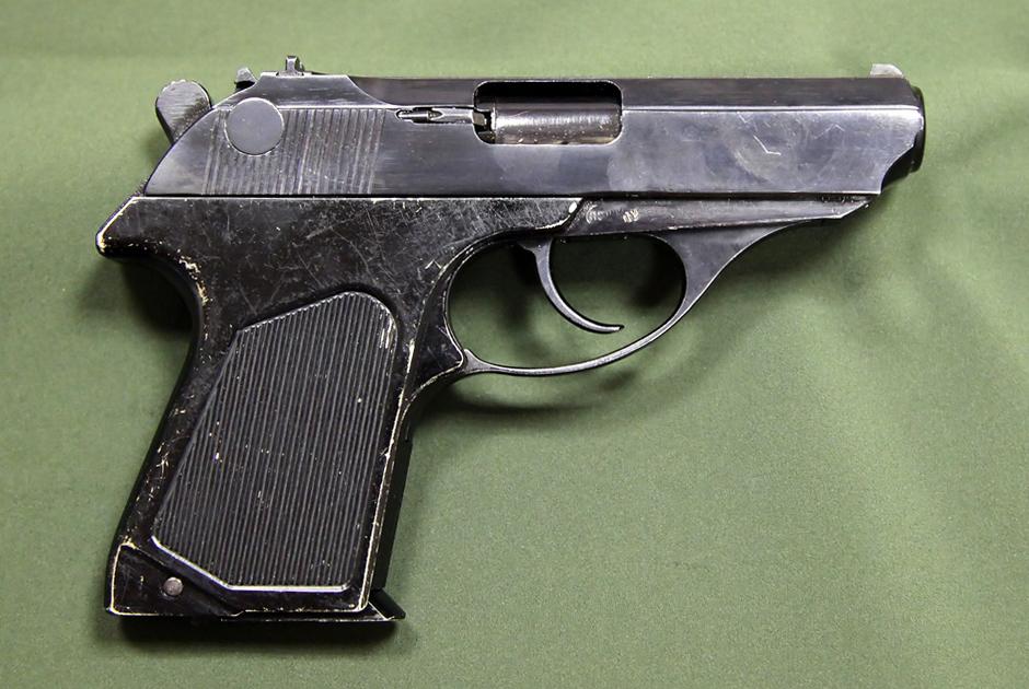 Пистолет самозарядный малогабаритный (ПСМ)