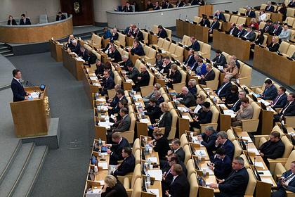 В России начали избавляться от «банковского роуминга»