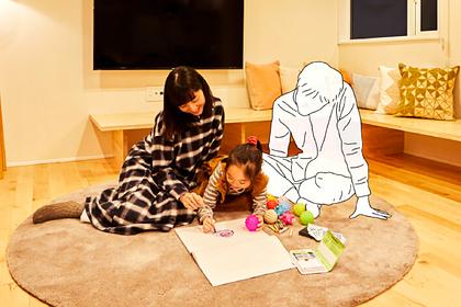 В Японии откроют дом для желающих стать мужем и отцом