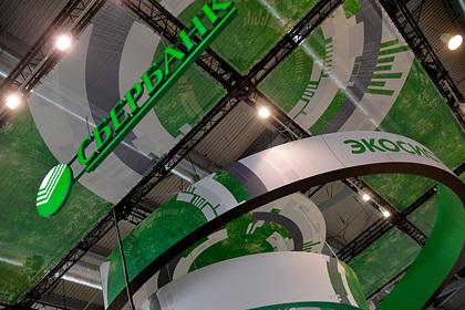 Сбербанк назвал срок подключения к системе переводов ЦБ