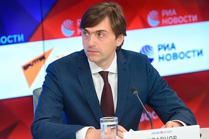 В России описали последствия отмены экзаменов в школах