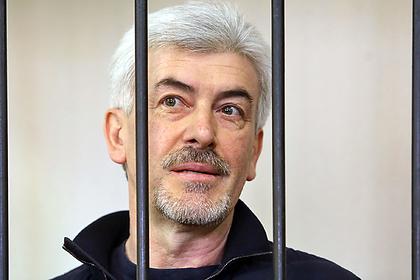 Районный суд не учел решение Верховного в деле российского бизнесмена