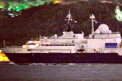 Загадочное российское судно-шпион заметили у американских берегов